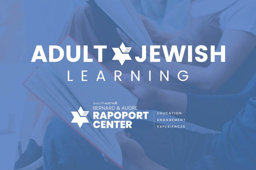 Adult Jewish Learning | Module 6