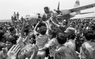 Commemorating Operation Entebbe: 45 Years Later