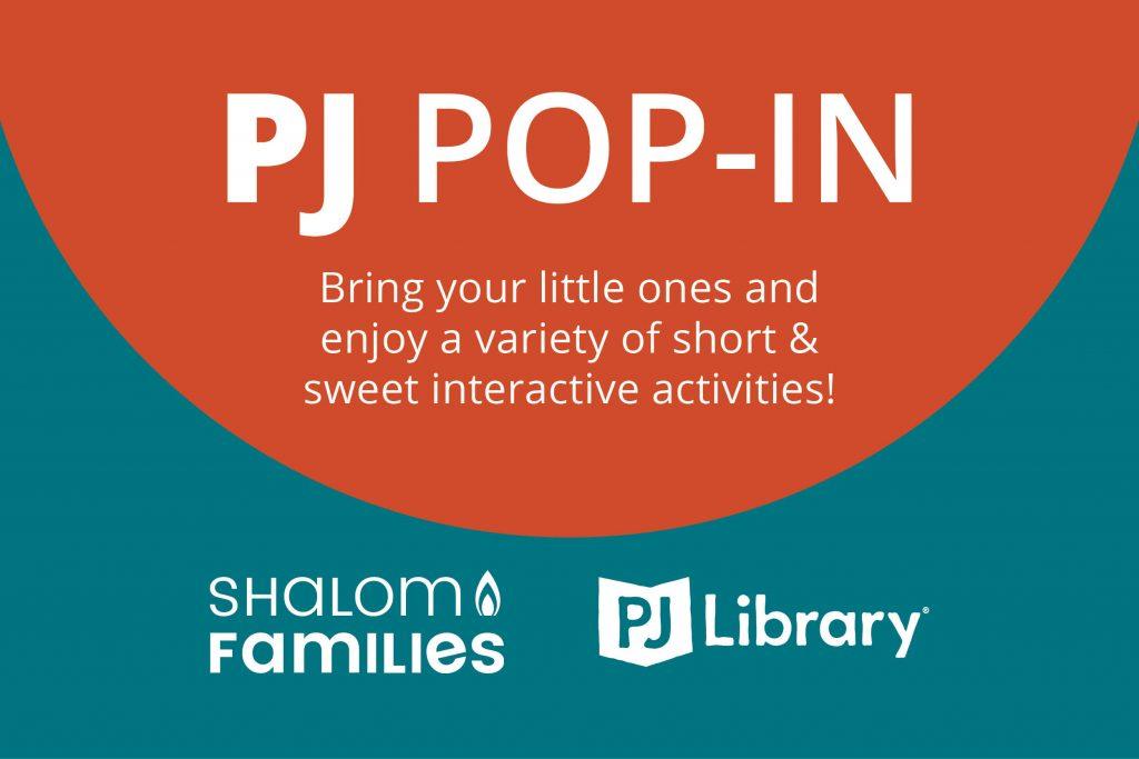 PJ Park Pop-In